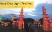 Liburan ke Nusa Dua Light Festival