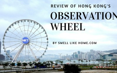 Hong Kong Observation Wheel Review