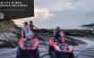 Pengalaman Naik ATV di Bali bersama Keluarga
